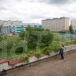 Loop pH, Город-Сад – Что если?, Арт-Овраг 2013